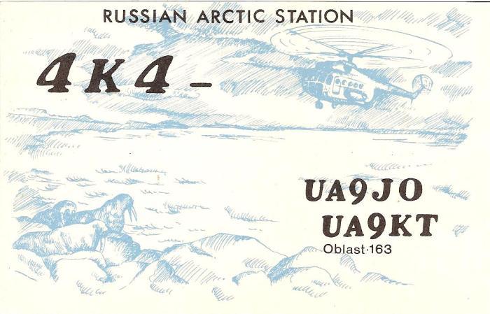 Imagen (79)